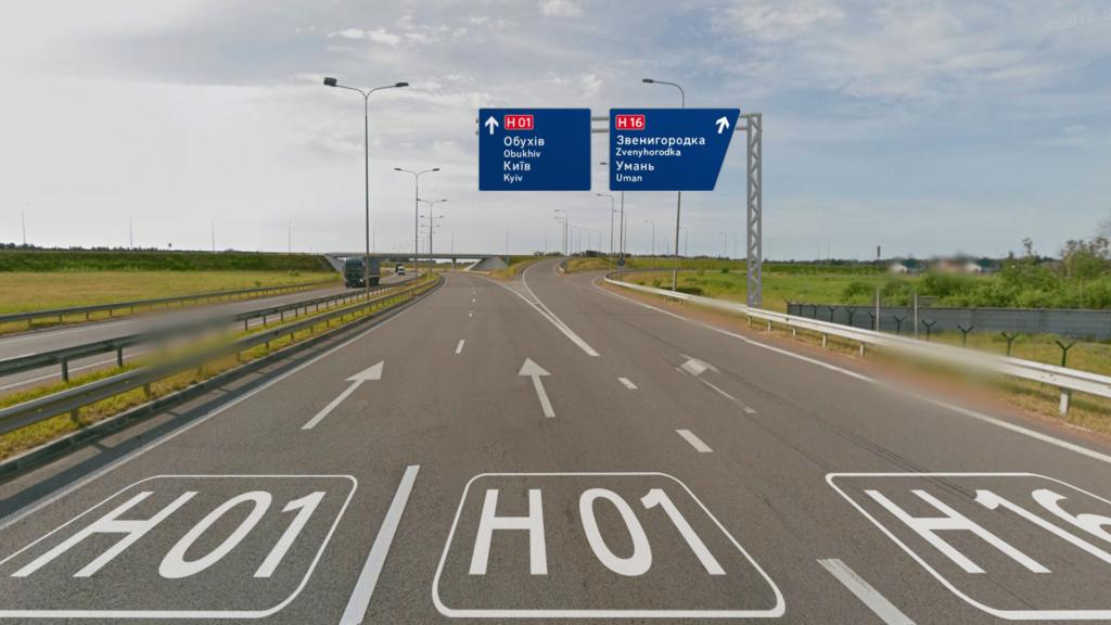 Як будуть виглядати нові дорожні знаки?