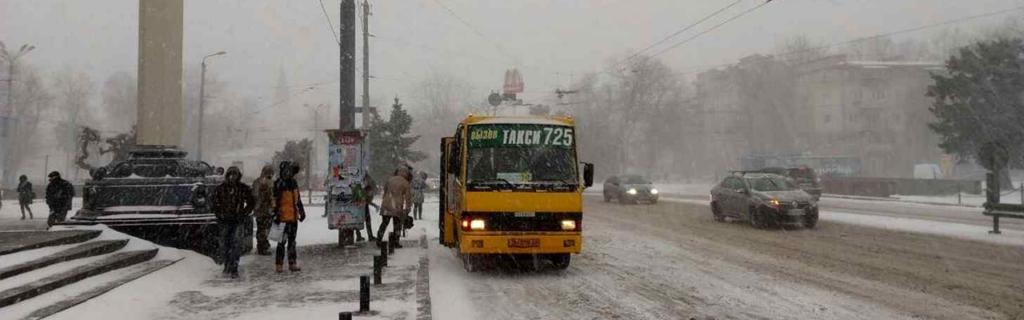 такси одесса микроавтобус
